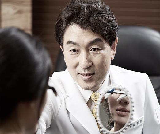 Dr  Kim's Stem Cell Clinic